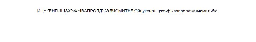 Cyrillic.png
